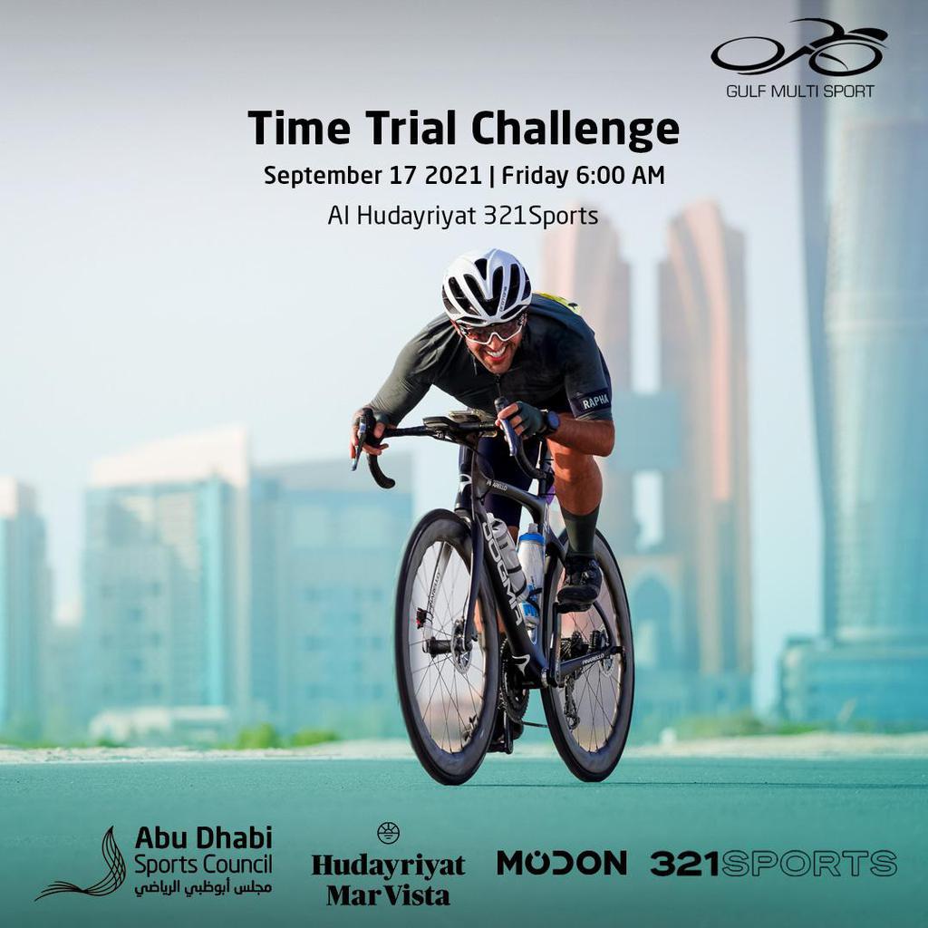 Al Hudayriyat Time Trial Challenge  gallery photo