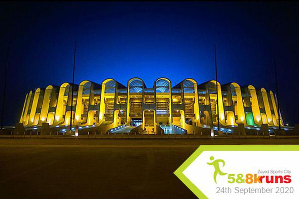 Zayed Sports City 5|5 Night Run gallery photo