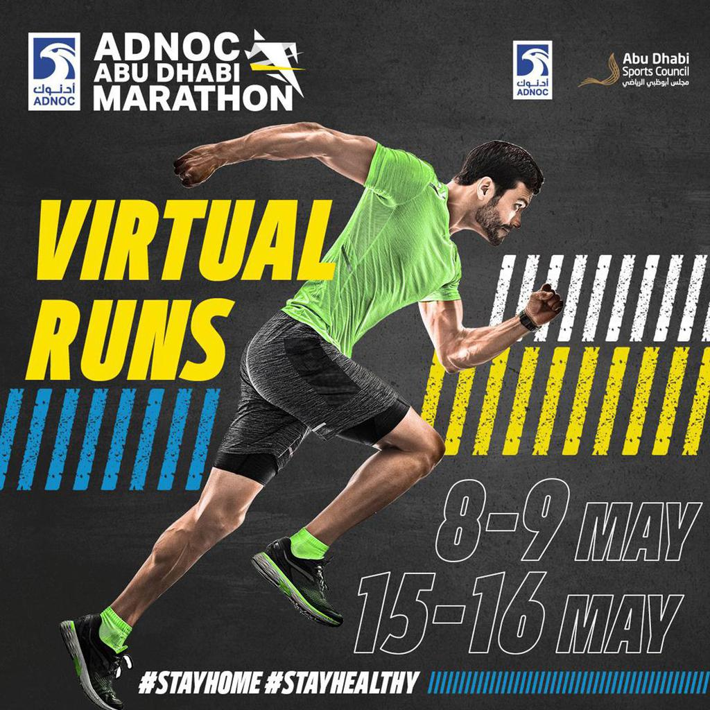 ADNOC Virtual Run 1 gallery photo