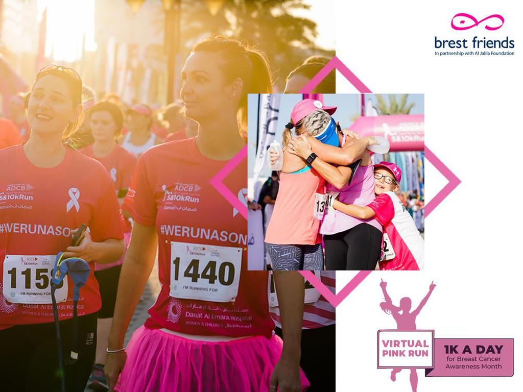 UAE Virtual Pink Run gallery photo