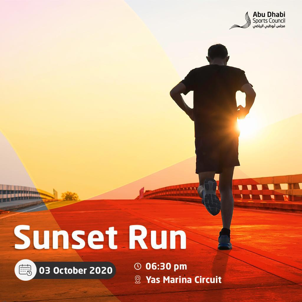 SUNSET RUN gallery photo