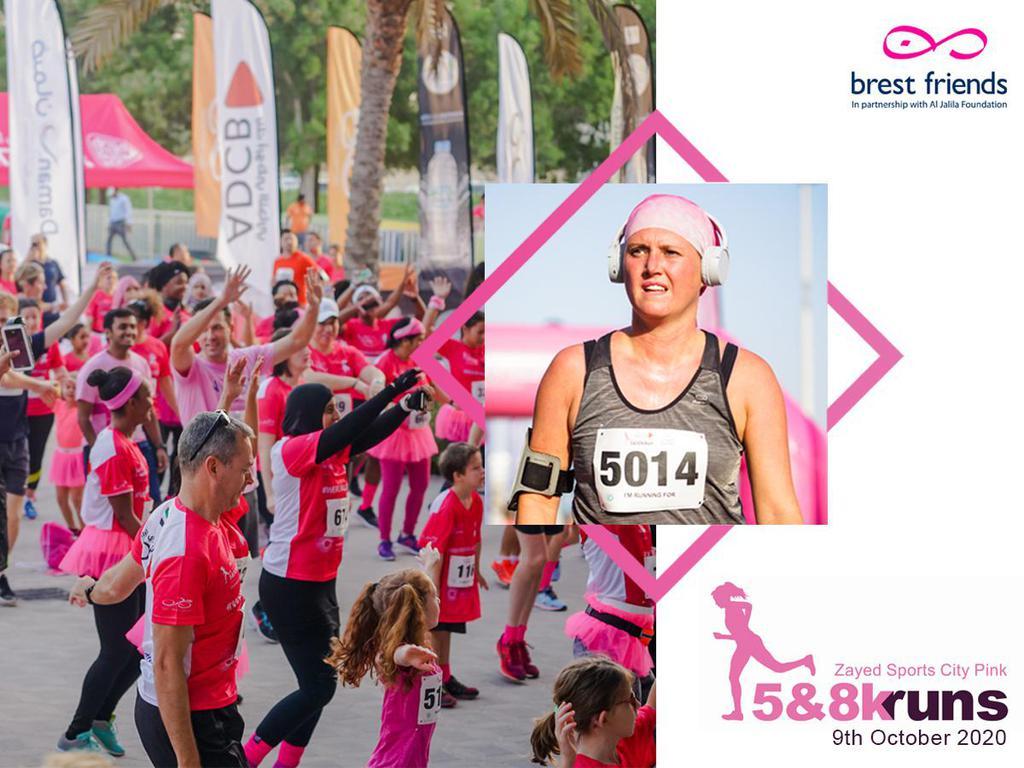 Zayed Sports City PINK Run gallery photo