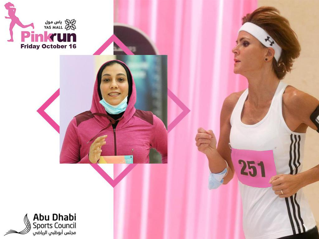 ADCB Yas Mall Cancer Awareness Run  gallery photo