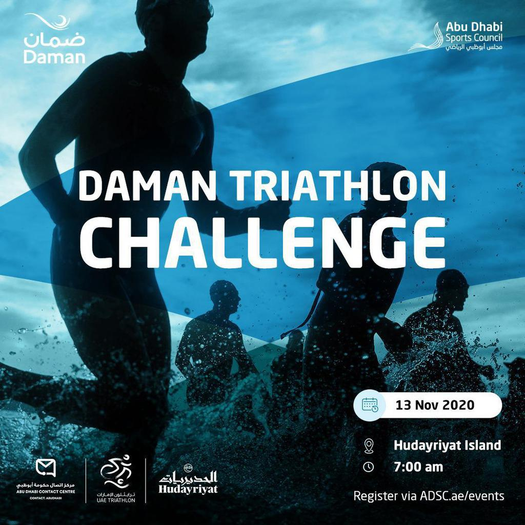Daman Triathlon Challenge gallery photo