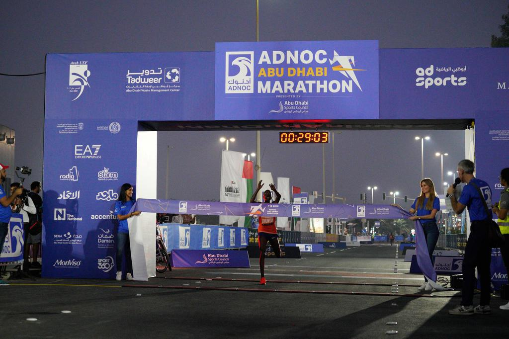 ADNOC Abu Dhabi Marathon 2018 gallery photo