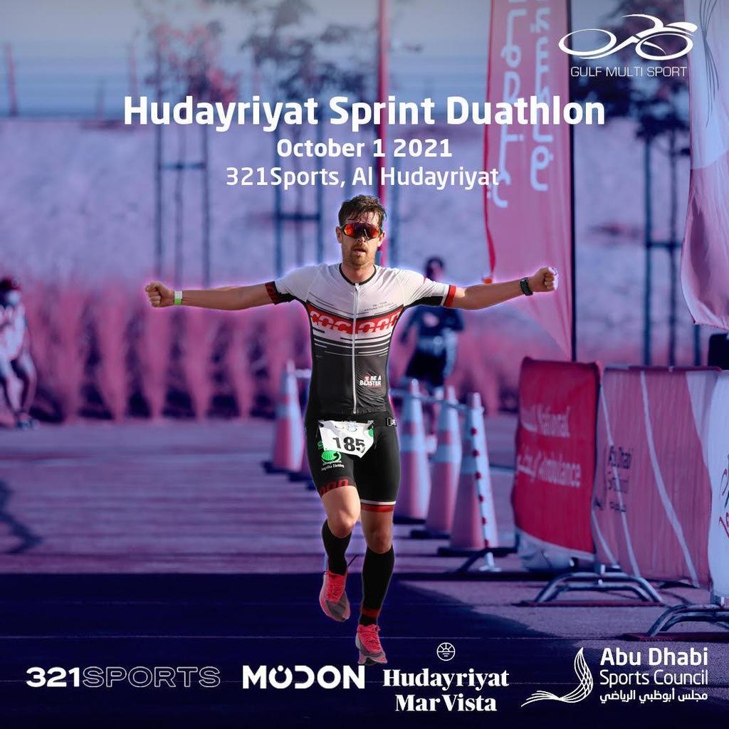 Al Hudayriyat Duathlon Challenge gallery photo