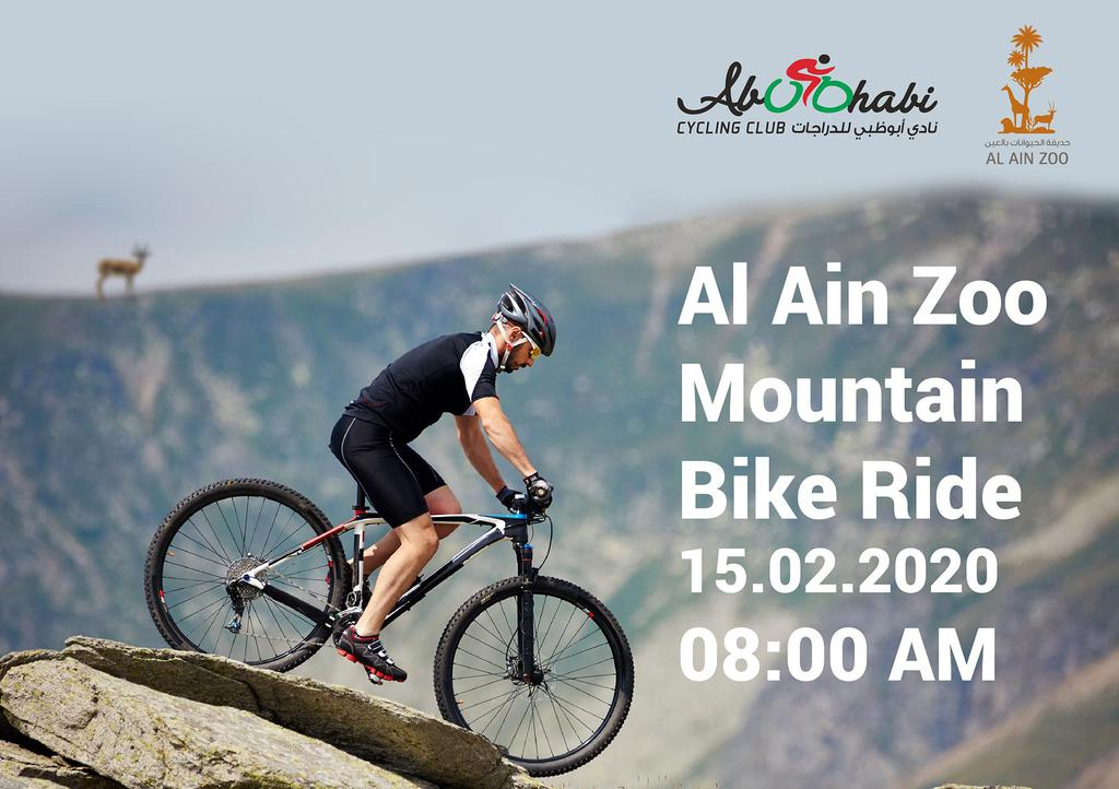 Al Ain Mountain Bike Sportive gallery photo