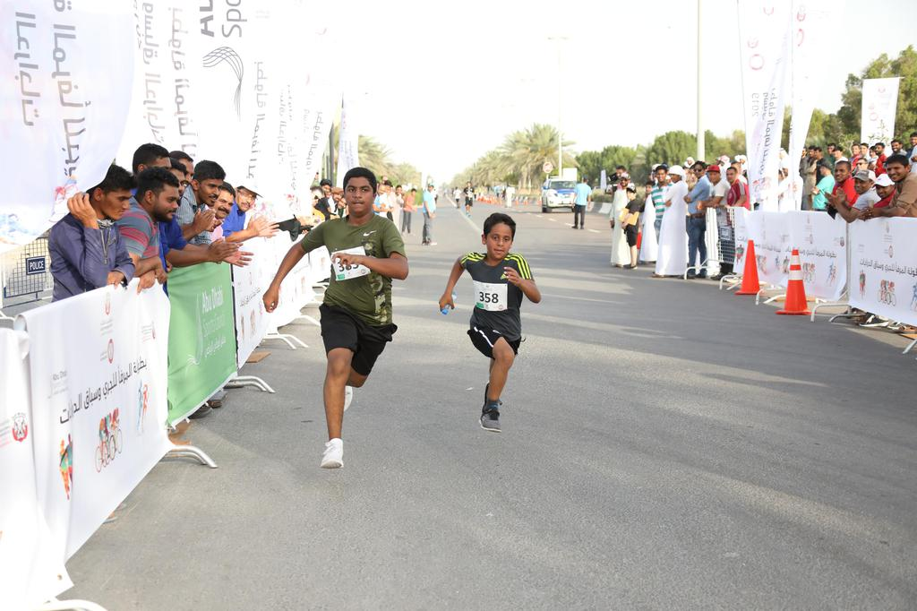 Al Mighayra Run gallery photo