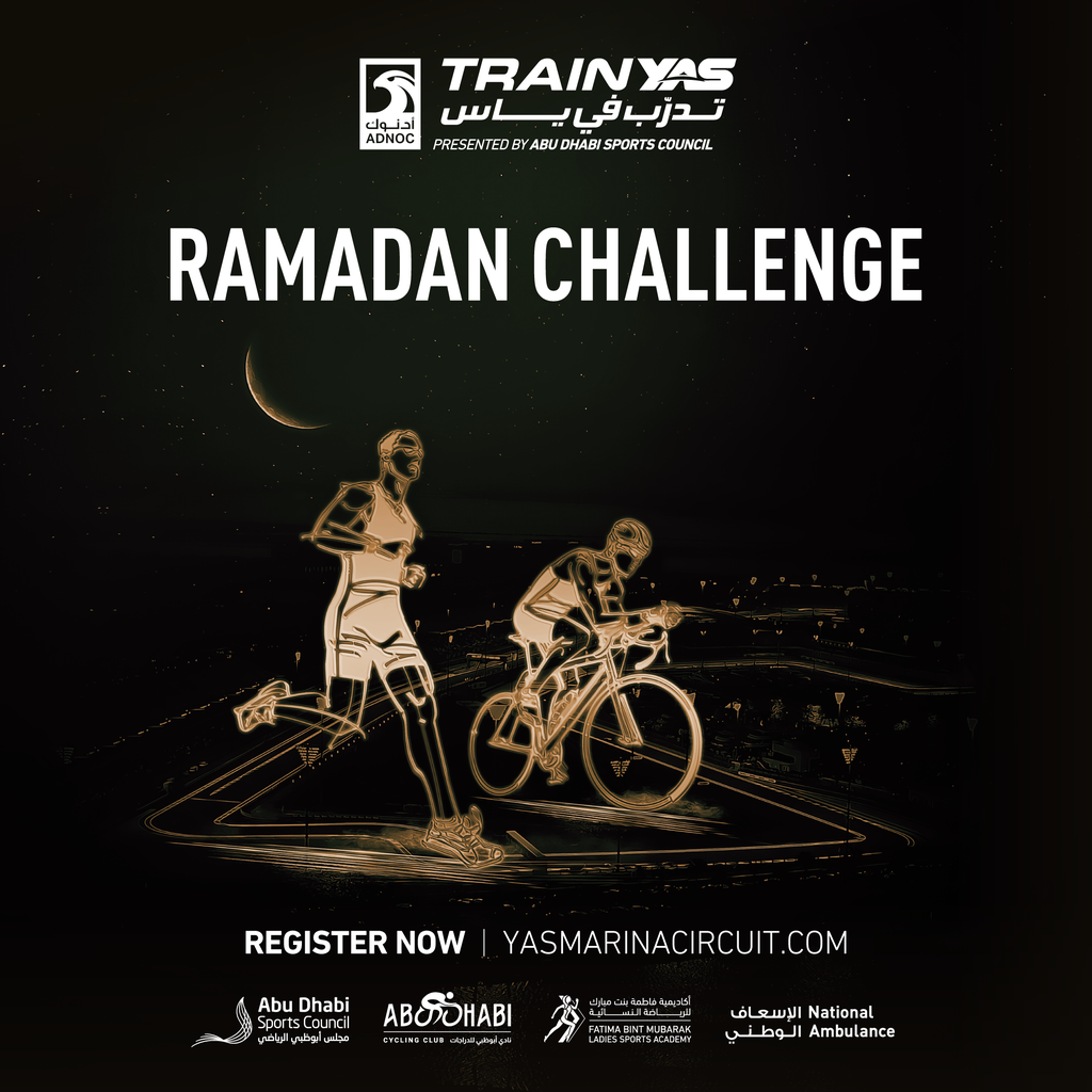 ADNOC TrainYas Ramadan Challenge gallery photo