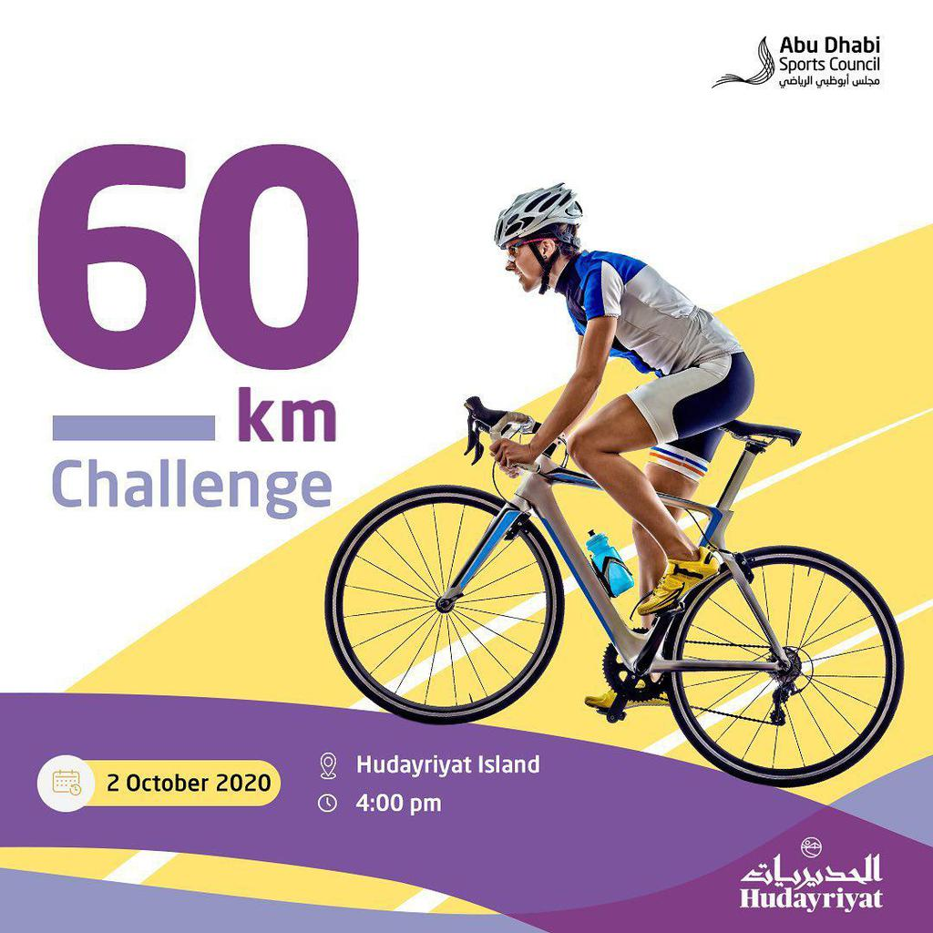 60Km Challenge gallery photo
