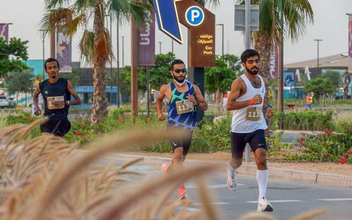 World Diabetes Day Run gallery image
