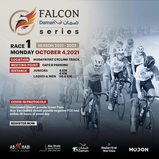 Falcon Daman Series gallery image