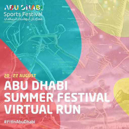 Abu Dhabi Sports Festival Virtual Run  gallery image