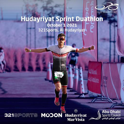 Al Hudayriyat Duathlon Challenge gallery image
