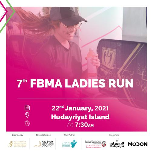FBMA Ladies Run gallery image