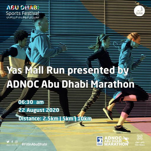 Yas Mall Indoor Run Presented by ADNOC Abu Dhabi Marathon gallery image