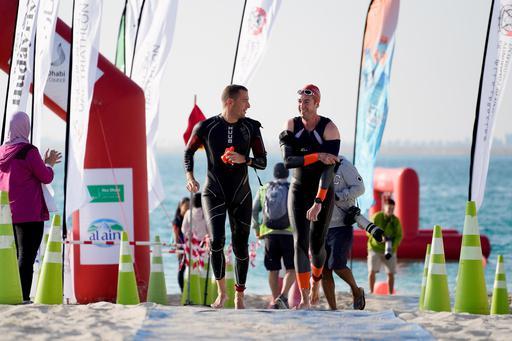 Daman Triathlon Challenge gallery image