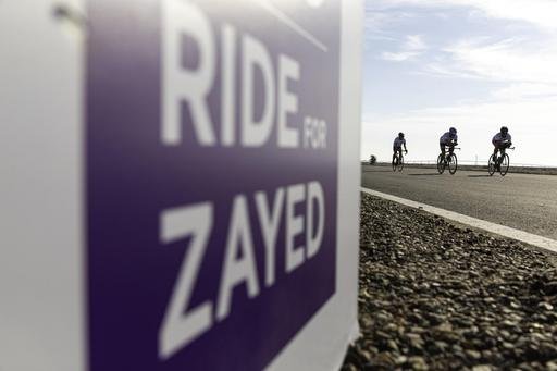 Virtual Ride For Zayed gallery image