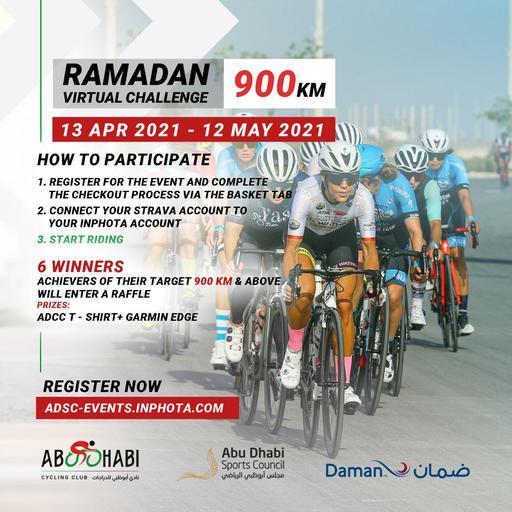 Ramadan 900 Cycling Challenge gallery image