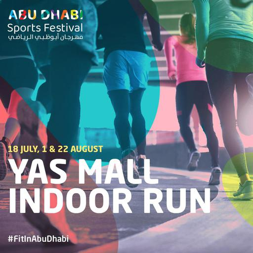Yas Mall Indoor Run gallery image