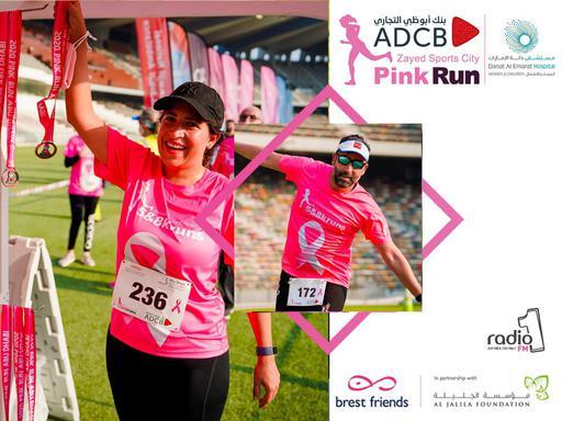 ADCB Zayed Sports City Pink Run gallery image