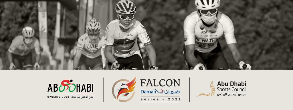 Falcon Daman Challenge - Race 1 gallery photo
