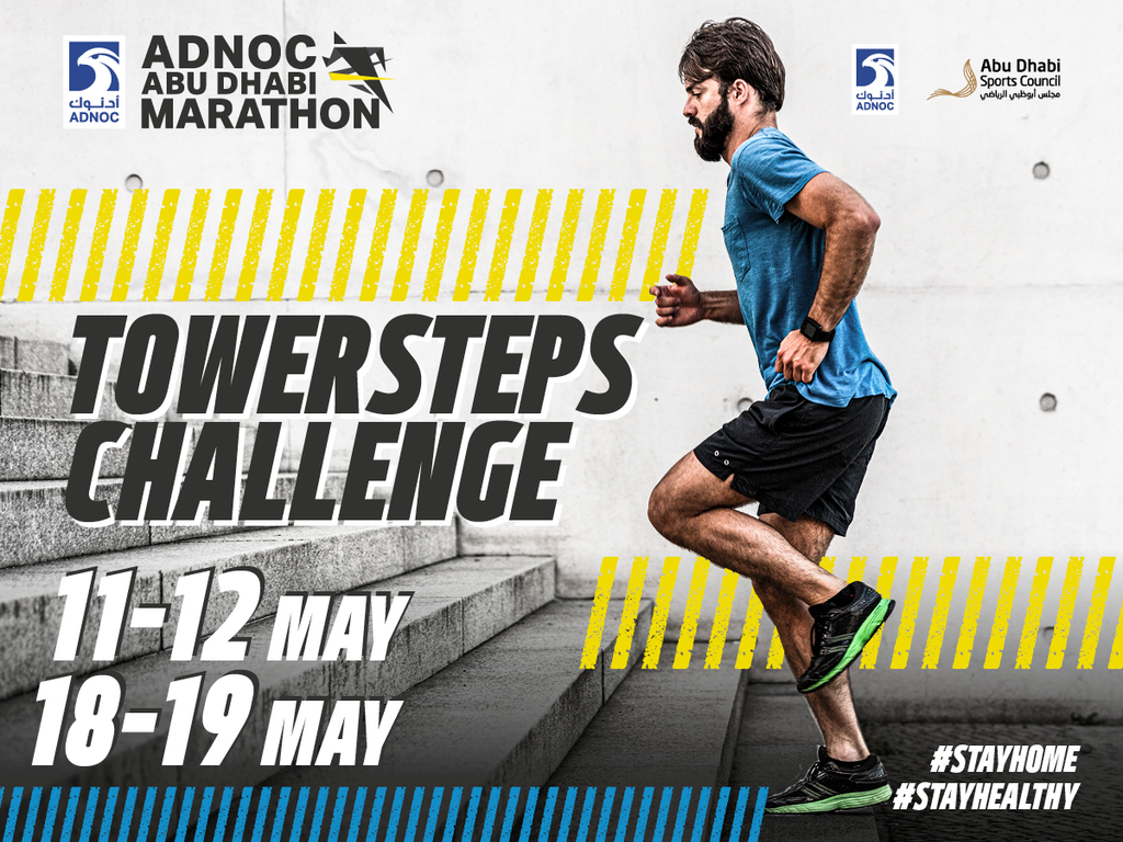 ADNOC Tower Steps Challenge gallery photo