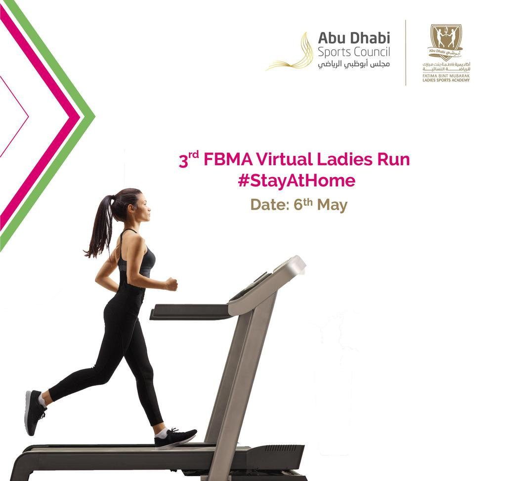 #StayAtHome FBMA Virtual Run 3 (Ladies Only) gallery photo