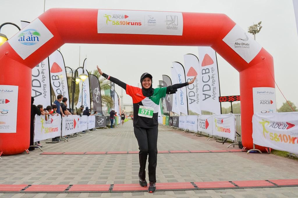 ADCB Zayed Sports City 5 & 10K Run gallery photo