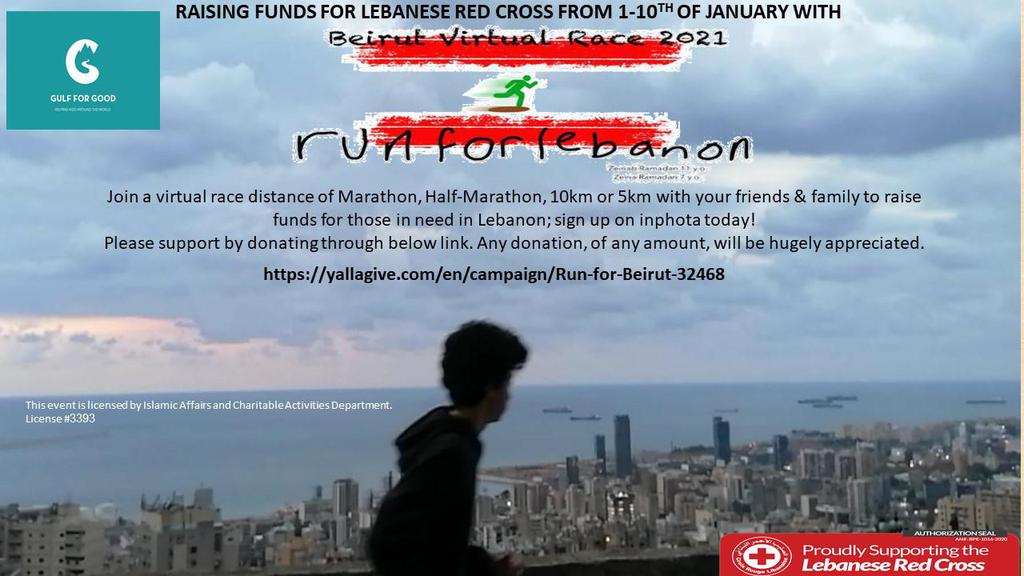 Beirut Virtual Race in aid of Lebanese Red Cross gallery photo
