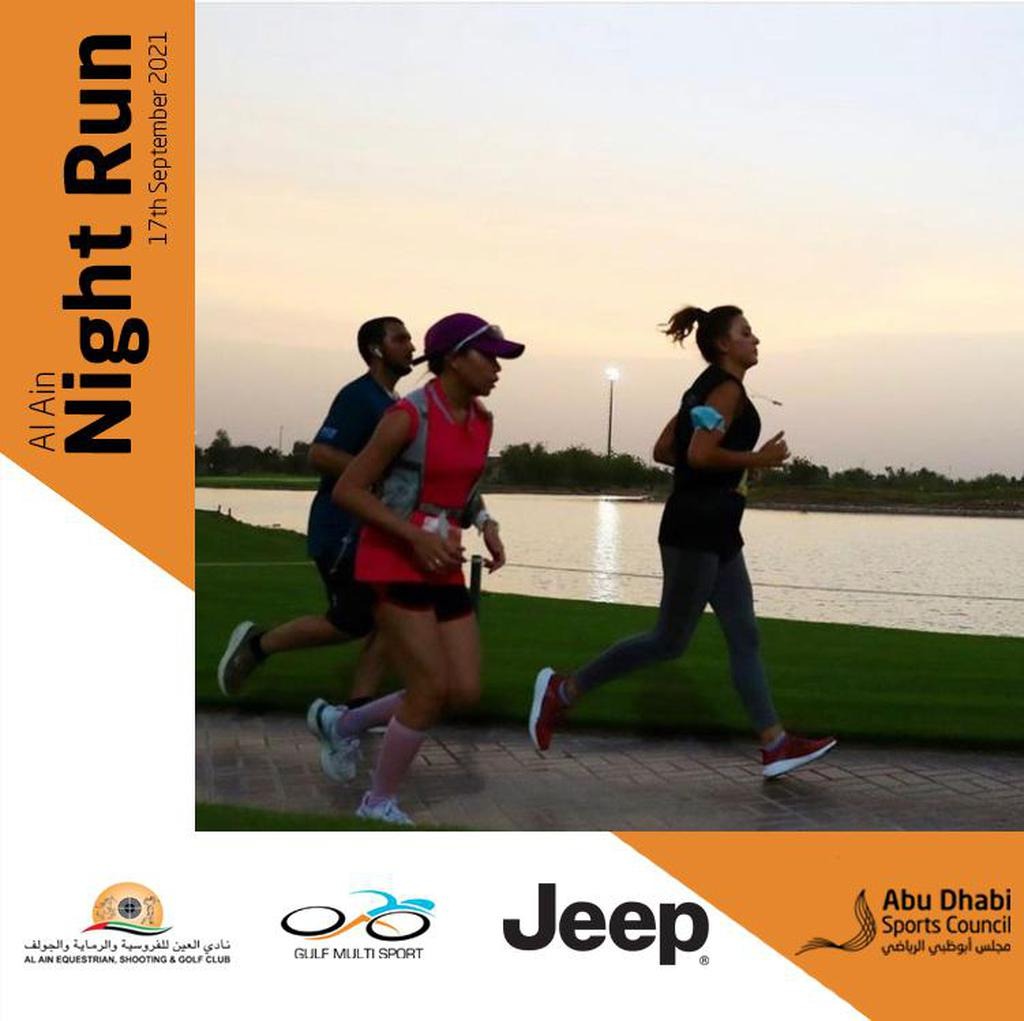 Al Ain Night Run gallery photo