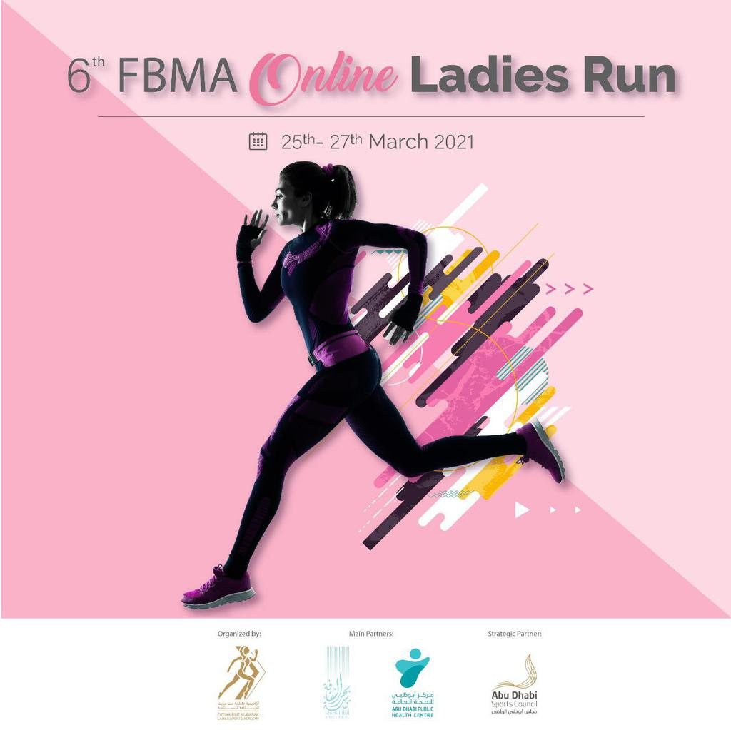 FBMA Virtual Run 6 Ladies ONLY gallery photo