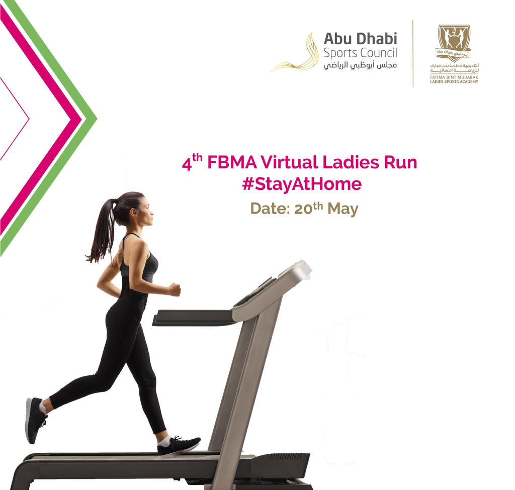 #StayHome FBMA Virtual Run 4 (Ladies Only) gallery photo