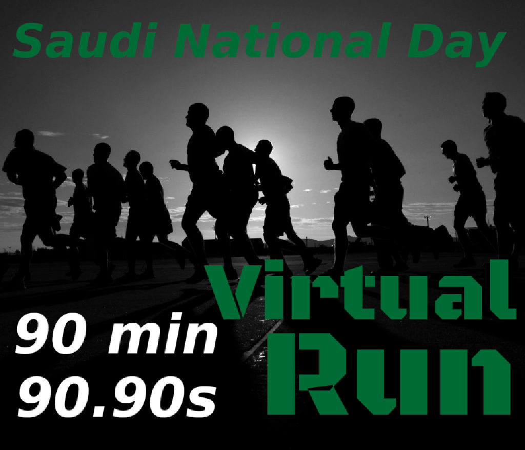 90th Saudi National Day - 90 Minute Challenge gallery photo