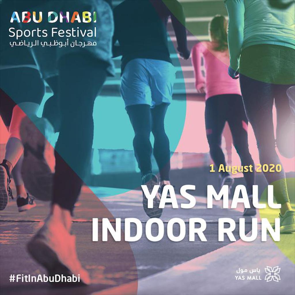 Yas Mall Indoor Run Presented by ADNOC Abu Dhabi Marathon gallery photo