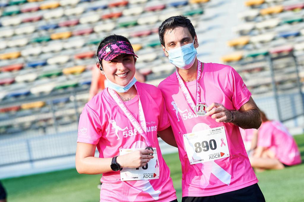 ADCB Zayed Sports City Pink Run gallery photo