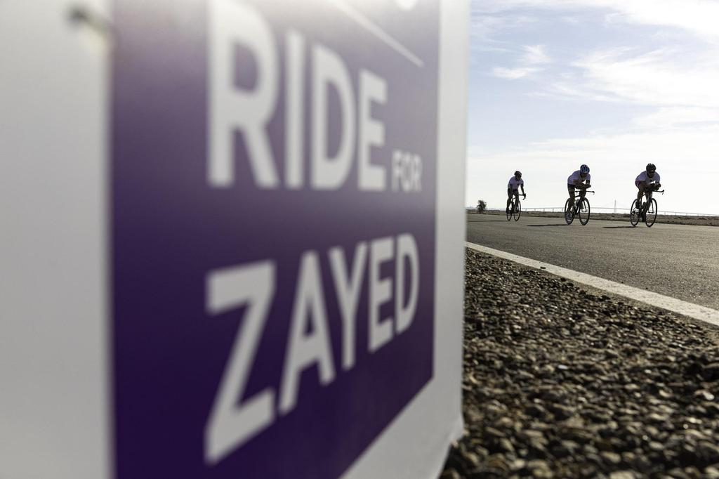 Virtual Ride For Zayed gallery photo