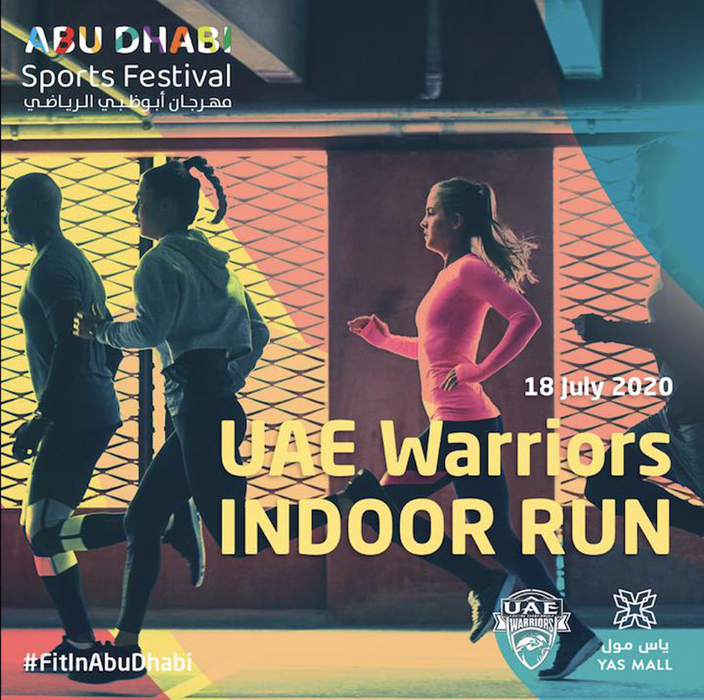 Yas Mall Indoor Run gallery photo