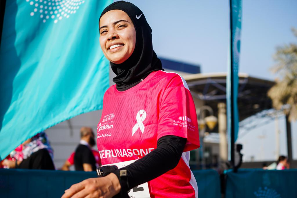 ADCB ZSC PINK Run gallery photo