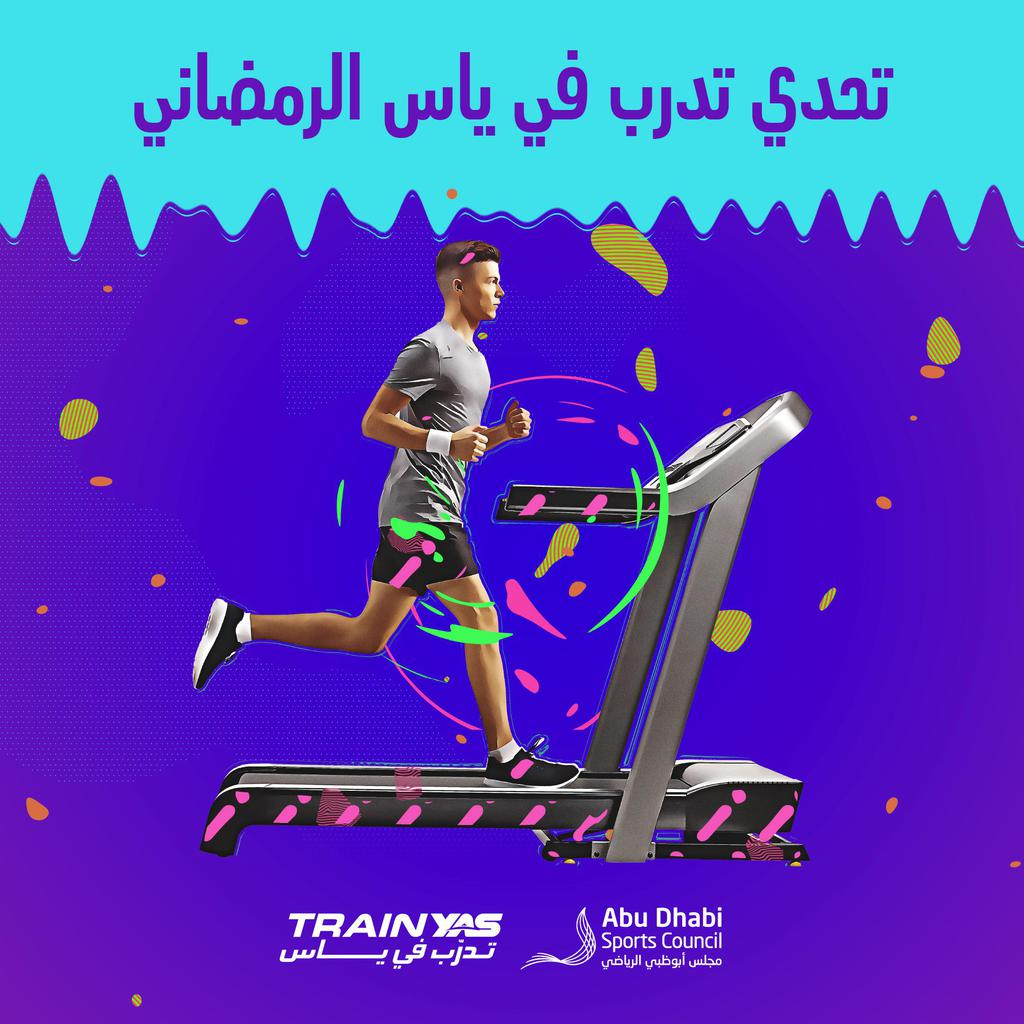 Run@TrainYAS Virtual Ramadan Challenge gallery photo