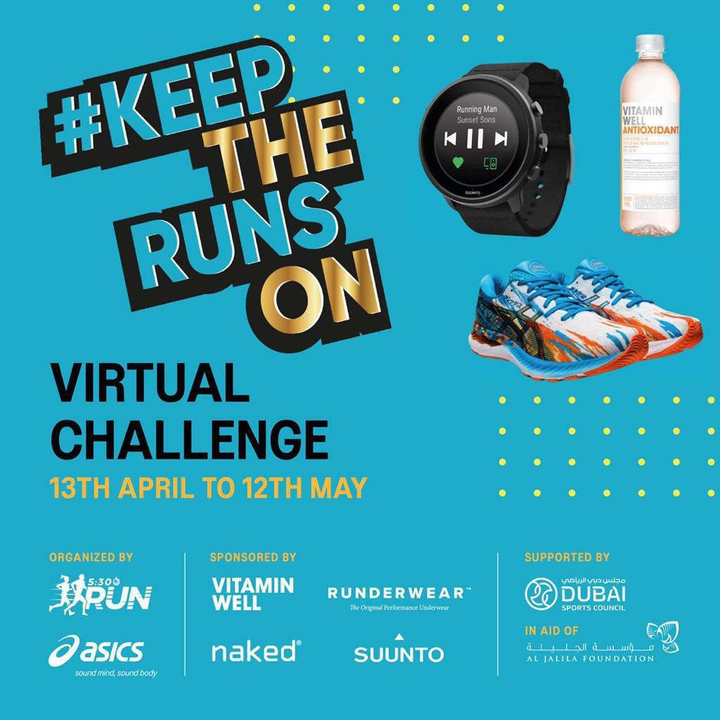 #KeepTheRunsOn Virtual Challenge gallery photo