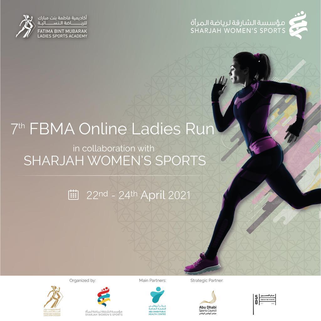 7th FBMA Virtual Ladies Run gallery photo