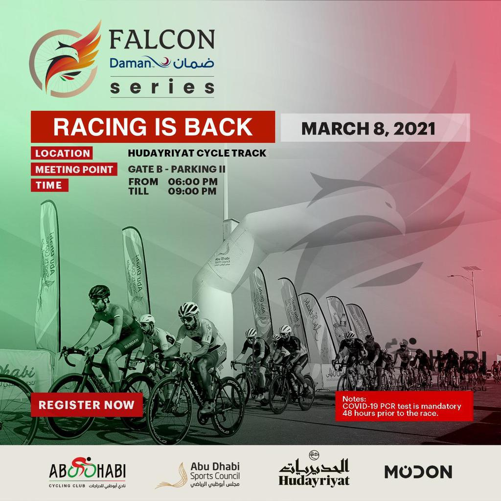 Falcon Daman Challenge - Race 2 gallery photo