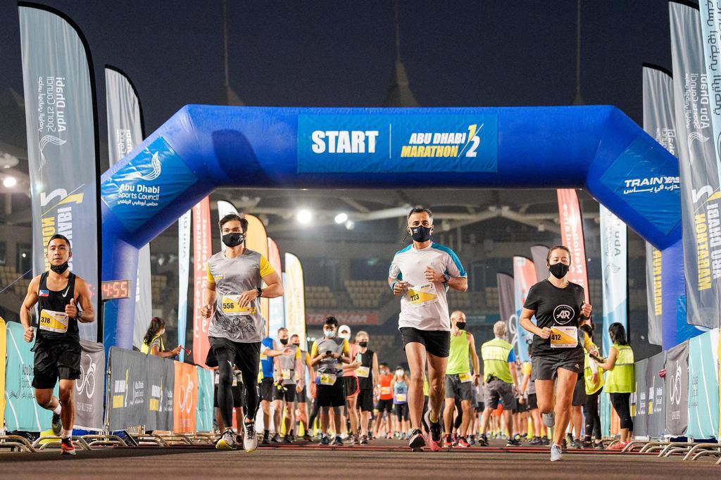 Abu Dhabi Half Marathon 2021 gallery photo