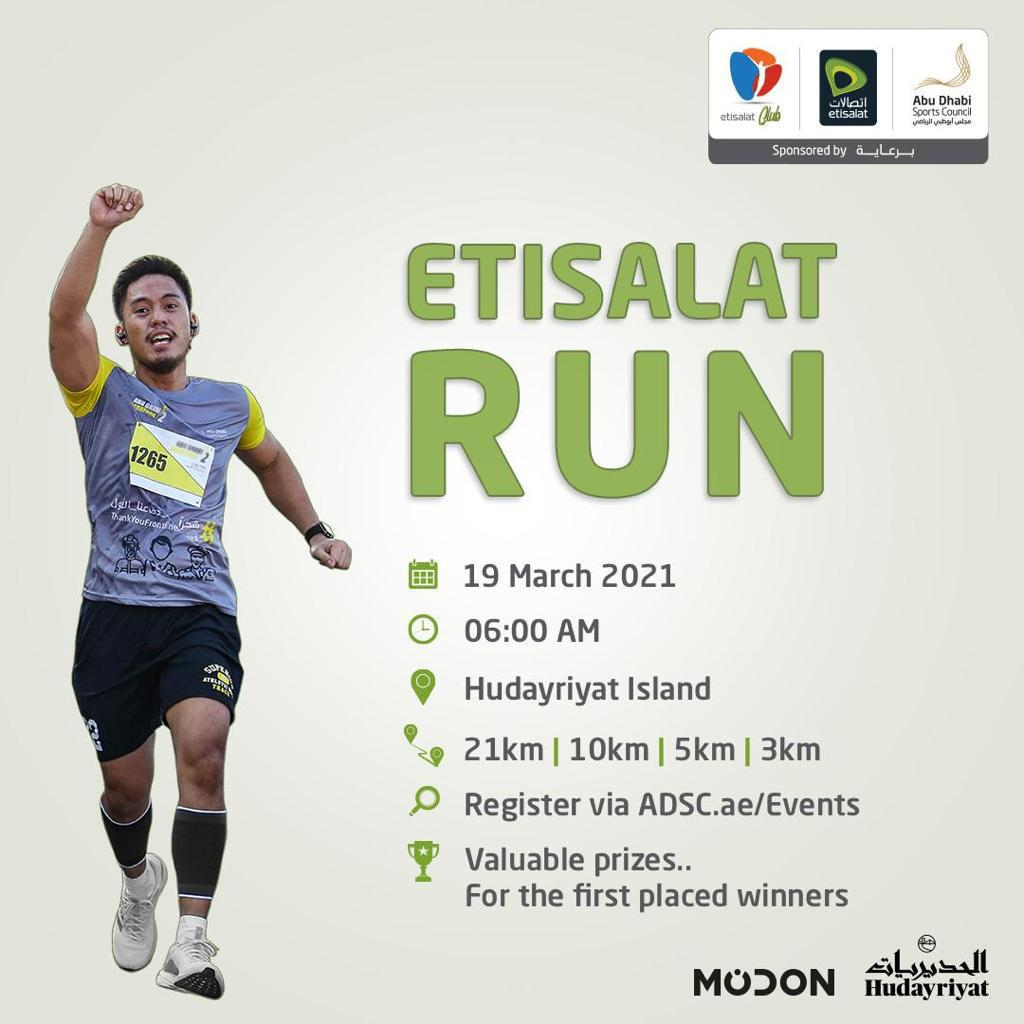ETISALAT Run at Al Hudayriyat gallery photo