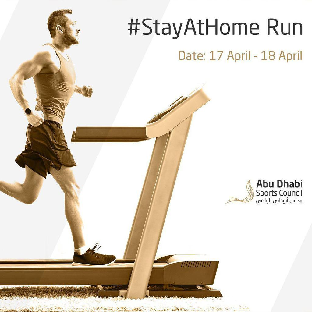 #StayAtHome Virtual Run 1 gallery photo