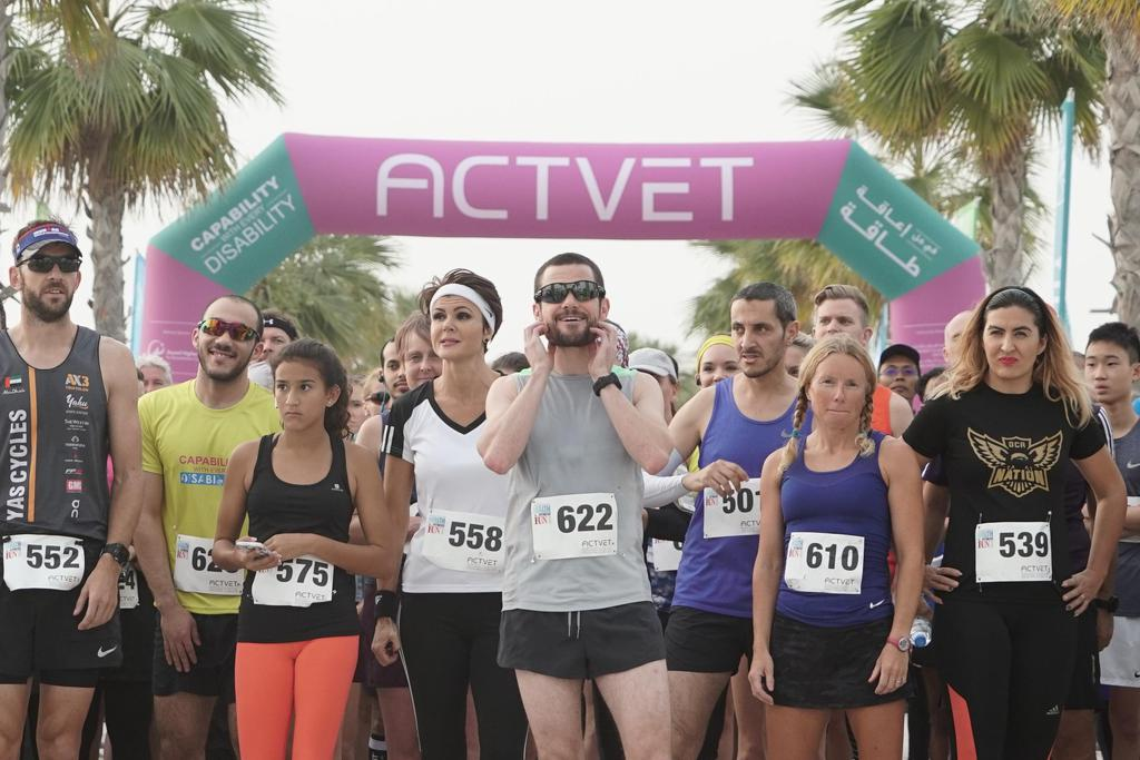 ACTVET Dock Run gallery photo