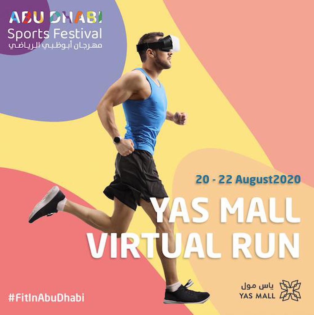 Abu Dhabi Sports Festival Virtual Run  gallery photo
