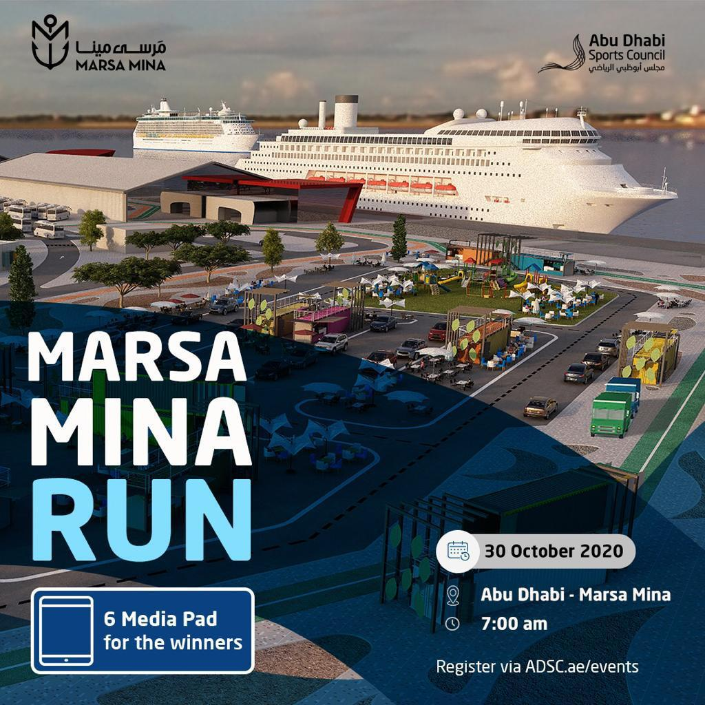 Marsa Mina Run gallery photo