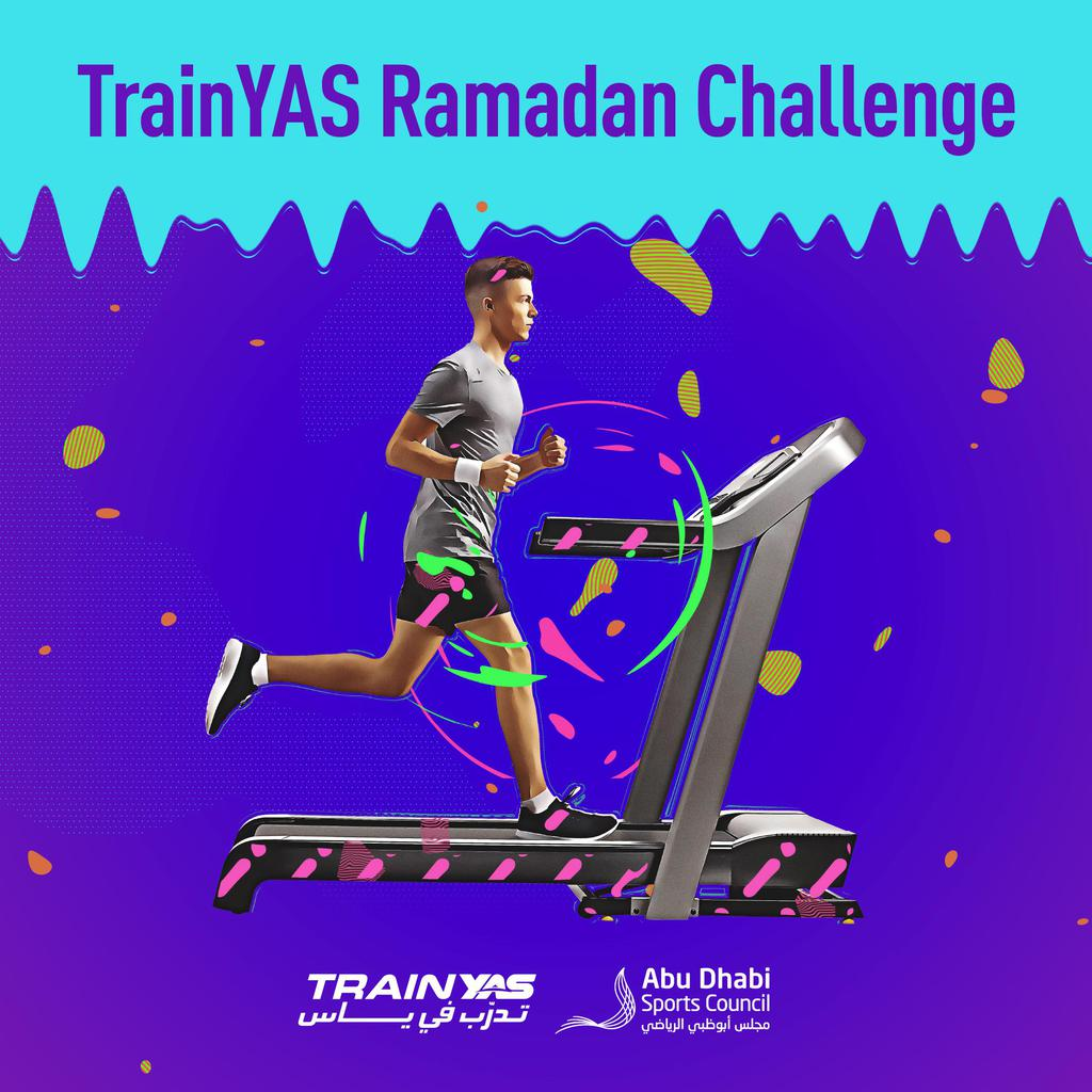 TrainYas Ramadan Challenge gallery photo